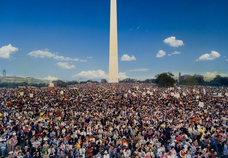 Washington Monument Rally